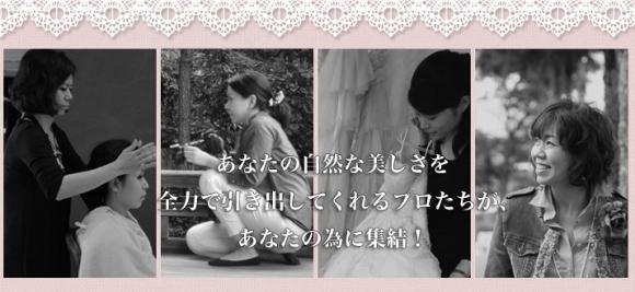 Mariage solo (1)