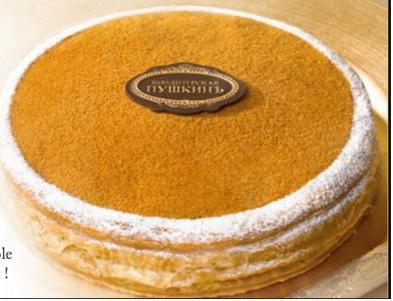 galette des rois Café Pouchkine 2013