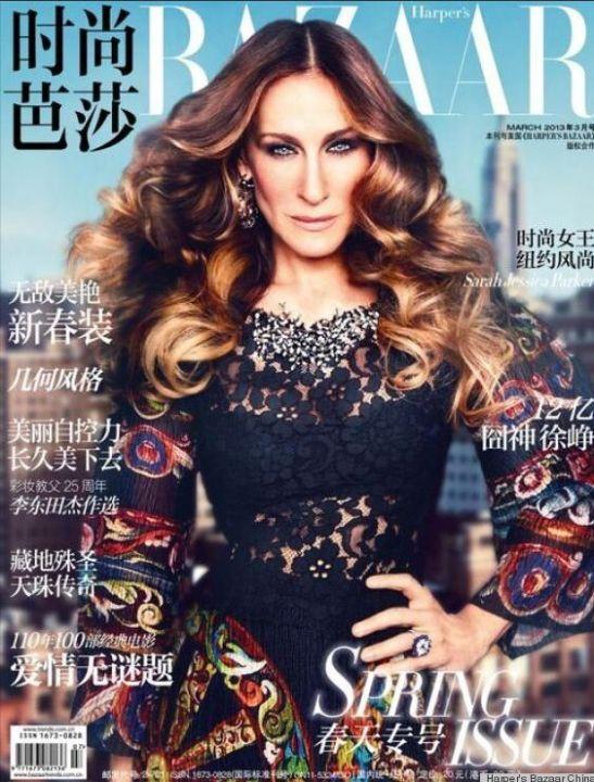 Sarah Jessica Parker défigurée dans Harper's Bazaar Chine
