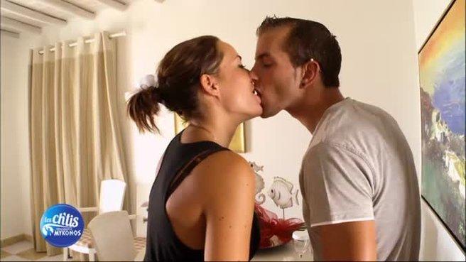 Kelly et Christopher dans l'intimité - Les Ch'tis