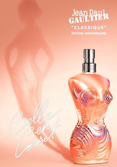parfum-classique-belle-en-corset